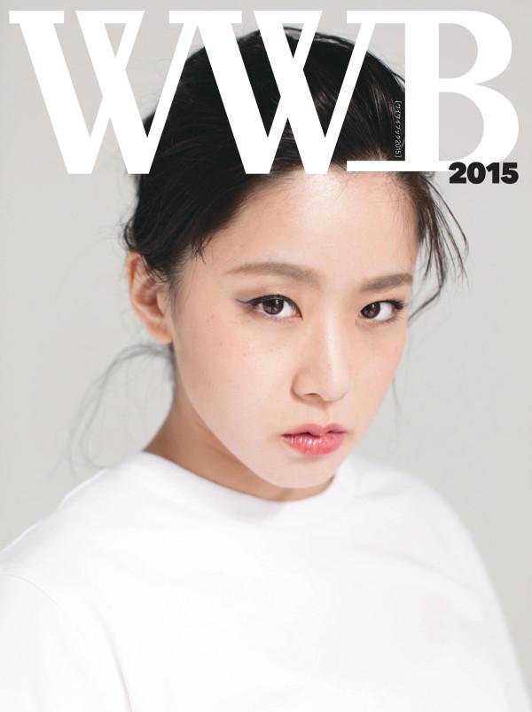 WWB表紙21-600x802