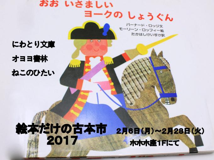 jj-0377-01